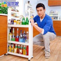 宝优妮 厨房用品夹缝架置物架移动收纳架冰箱多功能塑料储物架角架