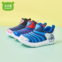 【超级秒杀价:29.9】木木屋毛毛虫鞋子男童鞋春秋运动鞋2021新款小女孩学步鞋中小童鞋