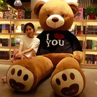 熊毛绒玩具熊熊猫公仔送女友布娃娃抱抱熊2米女生可爱1.6大号