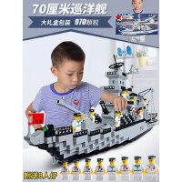 启蒙益智力�犯呋�木拼装玩具男孩拼图航母小学生儿童生日礼物10岁