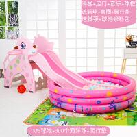 20190626085548430儿童滑梯婴儿玩具宝宝滑滑梯室内家用乐园游乐场组合小型加厚加长 豪华版俏鹿+1M5球池