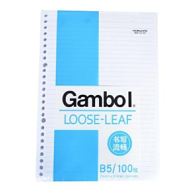 国誉(KOKUYO)Gambol系列LL0101N B5/100页 26孔活页纸 活页本芯(可配FR0031活页夹)当当自营