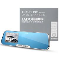 捷渡(JADO) D600S 后视镜行车记录仪4.3英寸液晶屏光学蓝镜防炫目 500万像素 支持32G内存卡