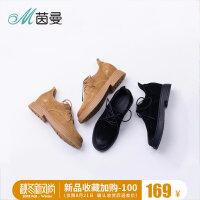 茵曼女鞋2018年新款单鞋圆头日系文艺绑带磨砂牛津鞋4884012207W