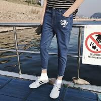春季新款牛仔裤男士休闲小脚裤青少年流行学生哈伦裤男潮