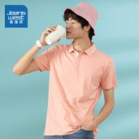 [限时抢价格:42.9元,限5月12日-5月30日]真维斯男装 夏装新款 弹力平纹布POLO领纯色短袖T恤
