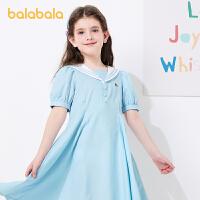 【券后预估价:107】巴拉巴拉童装女童连衣裙儿童公主裙2021新款夏装复古茶歇裙时尚女