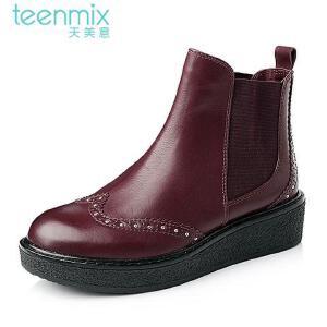 Teenmix/天美意 打蜡牛皮革女皮靴切尔西靴6PT40DD5