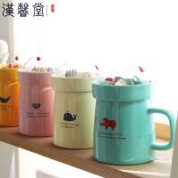 汉馨堂 马克杯 创意微景观陶瓷杯大容量办公室牛奶喝水杯咖啡男女情侣景观杯带盖