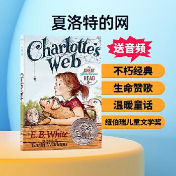 英文原版正版 Charlotte's Charlottes Web 夏洛特的网/夏洛的网 E.B White怀特 7-12岁 纽伯瑞奖国际大奖外国文学小说童话故事章节桥梁书