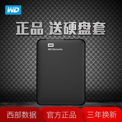 [当当旗舰店]【送套和线】WD/西部数据 新元素500gb/1t/2tb/3t 移动硬盘 usb3.0 2.5英寸 西数正品【送保护套+备用线】官方正品  质保三年 即插即用