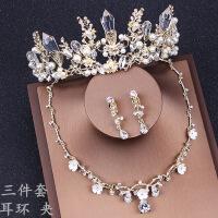 新款韩式新娘头饰套装婚纱配饰水钻发饰结婚大皇冠项链饰品三件套