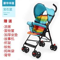 一岁半宝宝坐的儿童车超轻便携式婴儿推车折叠简易宝宝幼儿伞车夏季儿童夏天小孩手推车