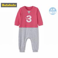 巴拉巴拉男婴儿衣服连体衣秋装2017新款儿童外出服哈衣爬服长袖