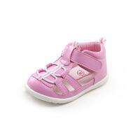 男童宝宝凉鞋女夏天儿童学步包头时尚软底婴幼儿鞋不掉