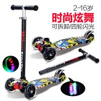 滑板车儿童2 3-6-14岁小孩三四轮折叠闪光扭扭脚踏摇摆滑滑车