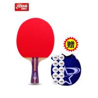 红双喜乒乓球拍单拍1只装一星学生初学者儿童兵乓球单只直拍横拍