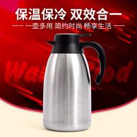 【满减】欧润哲 304不锈钢内胆2升钢盖保温壶 时尚保温瓶暖壶开水壶