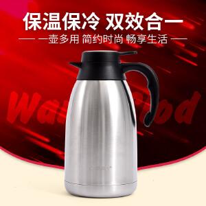 【年货节】欧润哲 304不锈钢内胆2升钢盖保温壶 时尚保温瓶暖壶开水壶