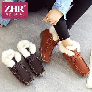 ZHR2017秋冬季新款韩版毛毛加绒棉鞋真皮平底休闲鞋复古学生女鞋A26