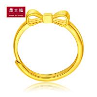 周大福 蝴蝶结足金黄金戒指(工费:68计价)F177704