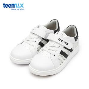 Teenmix/天美意童鞋儿童休闲鞋2018夏季新款女童小白鞋男童板鞋学生运动鞋DX0303