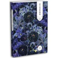 世纪文学经典 莎士比亚悲剧集 (英)莎士比亚,朱生豪 9787540212315 北京燕山出版社