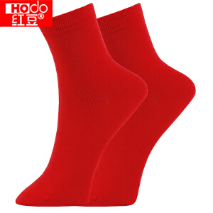 红豆(2双装)袜子女袜休闲棉袜纯色针织喜庆鸿运中筒袜H7W018