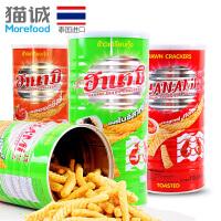 【满100减50】泰国进口零食品 卡乐美大罐虾条110g 膨化食品 休闲零食