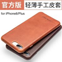 包邮支持礼品卡 iphone8 手机壳 真皮 后盖 苹果 iphone8 plus手机套 iphone7 简约 保护皮