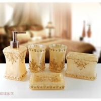 创意欧式卫浴五件套树脂浴室皂盒牙具套装卫浴洗漱漱口杯套装