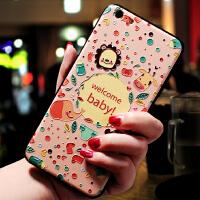 浮雕苹果6s手机壳挂绳iphone8plus硅胶全包防摔七7p可爱女款韩国