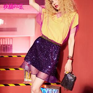 妖精的口袋新款亮片pphome短裙复古荷叶边半身裙