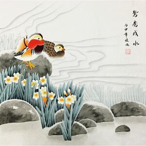 李晓明《鸳鸯戏水》著名花鸟画家