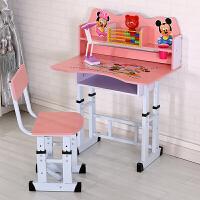 儿童学习桌椅套装学生书台桌作业桌幼儿园小孩宝宝简约写字桌椅子