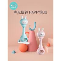 KUB可优比手摇铃婴儿玩具益智早教1岁宝宝新生儿童0-3-6个月幼儿可咬
