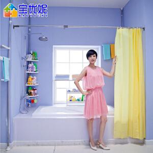 宝优妮 浴帘杆浴室免打孔晾衣杆撑杆窗帘杆子浴帘套装不锈钢伸缩杆DQ-0124