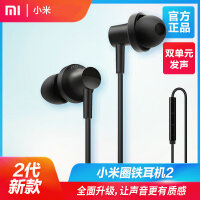 华为半入耳式耳机AM115 双耳立体声音乐可听歌线控耳麦有线三键运动健身跑步 苹果iphone小米三星手机通用