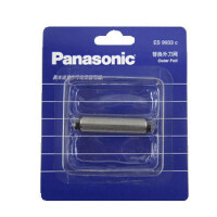 松下剃须刀网罩刀网ES9933C 适合于ES5821/ES5801/ES518/RC20