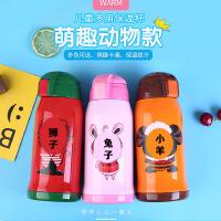 汉馨堂 儿童保温杯 卡通韩版学生礼品水杯不锈钢保温杯定制户外水壶带吸管
