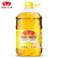 鲁花5S压榨一级花生油5.436L 食用油(赠送500ml自然鲜酱油,新老包装随机发放)