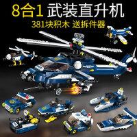 启蒙�犯呋�木拼装玩具益智8男孩10拼插6-12岁武装警察飞机直升机
