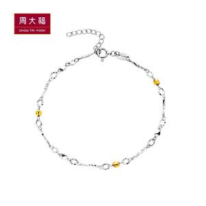周大福 珠宝黄金白金PT950铂金手链定价PT 153826>>定价