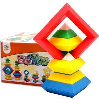 百变金塔宝宝白宫菱形积木塑料魔塔金字塔玩具2-3-6周岁