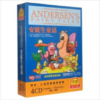 原装正版 双语幼儿园系列 安徒生童话 4CD 幼儿启蒙聆听 童话故事