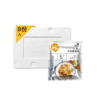 【网易严选 食品盛宴】真牛肉酱意面320g*8袋