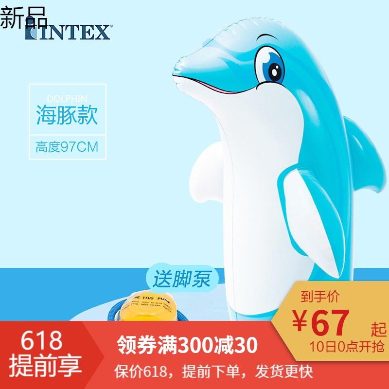 INTEX不倒翁玩具宝宝健身大号小孩拳击儿童锻炼充气早教玩具