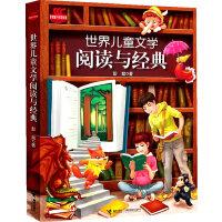 《世界儿童文学・阅读与经典》(彭懿亲笔签名版)