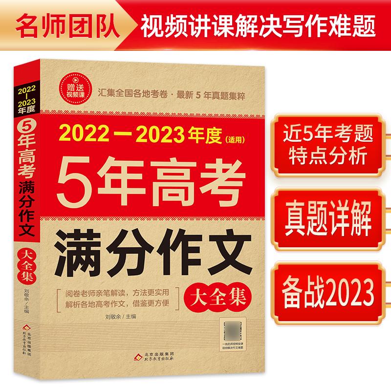 12册新编数字...