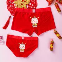 可爱属猪年结婚大红色内裤情侣纯棉套装性感卡通红内裤男女全棉质